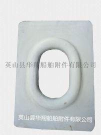 湖北华翔CB/T34-2007导缆孔