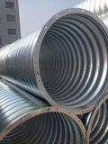 金屬波紋管涵,鋼波紋管涵,鍍鋅波紋涵管
