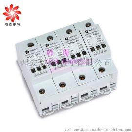 GFD1-100/4P电涌保护器威森电气韩珊18602903860