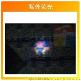 长波短波防伪粉  紫外荧光粉