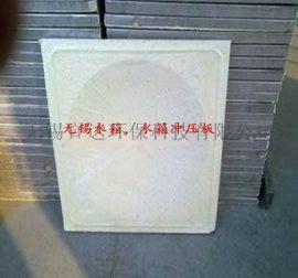 不锈钢水箱冲压板加工,模压板加工