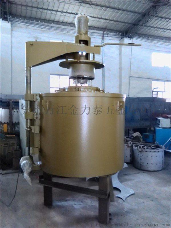 小型井式气体渗碳炉 汽车配件碳化炉