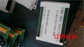 厂家直销巨大WTJF2-120微机保护测控器矿用防爆保护器