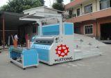 HT-HJM160全自动无纺布保温材料超声波复合机
