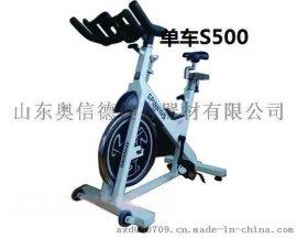 奥信德AXD-S500时尚动感单车健身房商用家用健身车