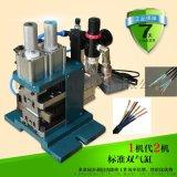 DS-4F 气动剥皮机 半自动剥扭机