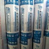 地下室防水防潮材料 聚乙烯丙綸合成高分子防水卷材