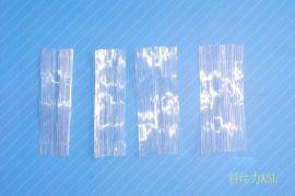 武汉合成纤维厂家|武汉合成纤维厂家找哪家|科丝力供