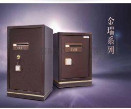 郑州保险柜哪家比较好,什么价格家用保险柜防火柜