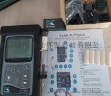 汽車尾氣檢測設備選進口還是國產AUTO5-2