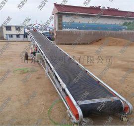 福州挡板式皮带输送机 固定式橡胶输送机 带式加厚输送机
