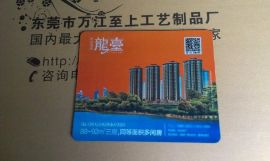 广告鼠标垫 湖南定制鼠标垫厂家 武汉鼠标垫价格