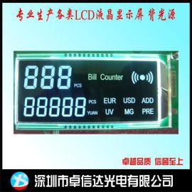 【VA液晶屏】车载收放机液晶显示屏专业定制各类LCD液晶屏