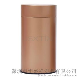 红茶包装铁罐 定制马口铁圆形缩口茶叶罐