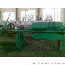 供应柴油过滤铸钢厢式压滤机