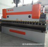 液压数控折弯机 WC67K-125T5000液压数控折弯机