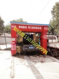 郑州超洁电脑洗车机概述
