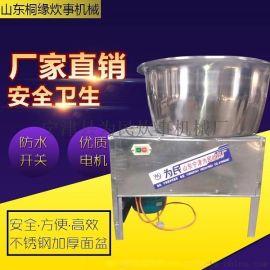 盆式和面机不锈钢盆式和面机商用盆式和面机包子油条大饼和面机盆式和面机厂家
