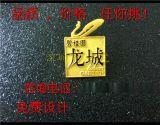 年會徽章定製,深圳年會胸徽,哪余有做年會LOGO章,找年會胸徽