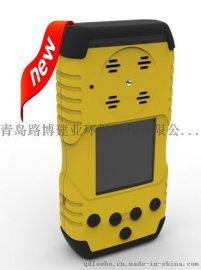 青岛路博LB-BM4四合一气体检测报警仪 为您提供**的产品