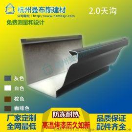 供应四川别墅用纯铜成品天沟 彩铝落水系统 80*100方形排水管