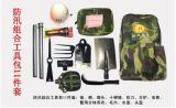 RJH防汛组合工具包
