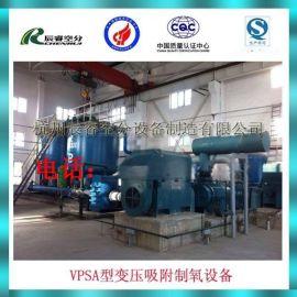 燃气锅炉助燃设备 浙江工业制氧设备 锅炉燃烧设备 厂家直销