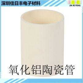 高性能电子专用陶瓷片,导热陶瓷散热片-新能源模组用陶瓷片