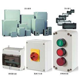 萨柏电气-照明箱按钮盒