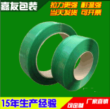 蘇州嘉友塑鋼帶 綠色 黑色可定制 PET塑鋼帶 手工打包塑鋼帶