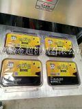 JCQT-2氣調包裝機熟食氣調保鮮包裝機