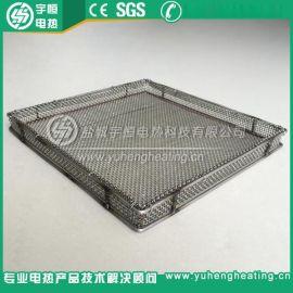压敏电阻承烧网 灰皿陶瓷烧银网 热敏电阻还原网筛 高温金属匣钵