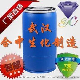 萜品油烯CAS号586-62-9 用作各种工业溶剂 厂家生产原料