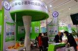 2018中國固廢處理博覽會