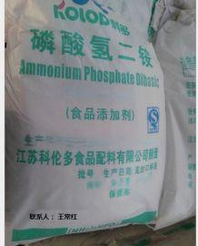 科伦多厂家直销食品級磷酸氢二铵