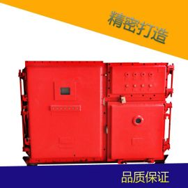 厂家直销高压10KV矿用防爆电机软启动器
