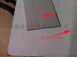 進口灰板紙雙灰紙單灰紙全灰紙