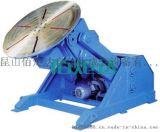 佰炬达自动化 焊接变位机 焊接配套设备