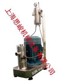 食用油糖心高速乳化机