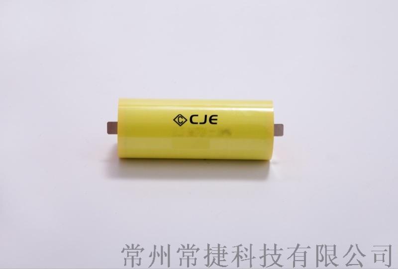 雙面金屬化聚丙烯薄膜穿心電容器 IGBT模組