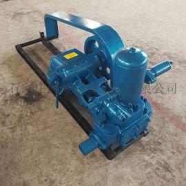 BW200型泥浆泵 卧式泥浆泵 泥浆泵价格