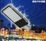 恩东LED30w40w60w80w路灯金豆外壳压铸厂家