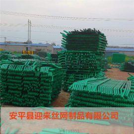 高速公路护栏网,圈地围栏网,浸塑护栏网