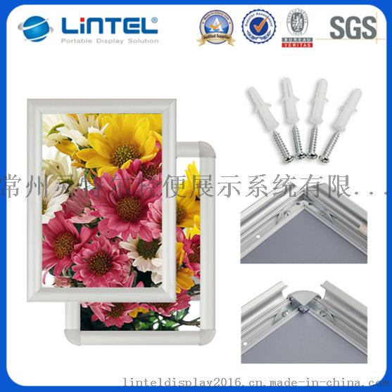 铝合金广告框开启式海报框画框相框镜框制度框A4/A3铝边框
