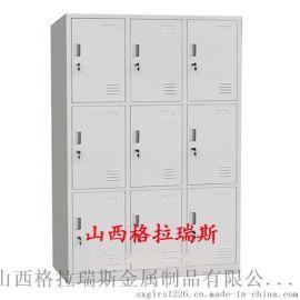 山西太原钢制更衣柜 4门6门8门带锁更衣柜