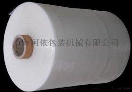 PVC300MM宽收缩膜