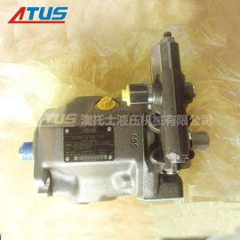 德国原装力士乐A10VSO18DFR1/31R-PPA12N00柱塞泵液压油泵代理定货价格