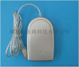 DF20双频IC卡ID卡读卡器生产厂家深圳庆通