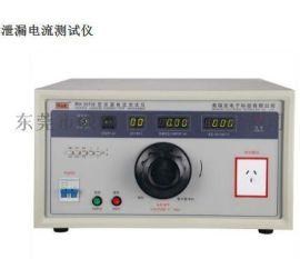 供应家电,电机设备等通用泄漏电流测试仪