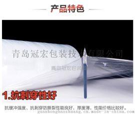厂家直销**拉伸膜 缠绕膜 保鲜膜 包装薄膜 防潮防尘高粘度